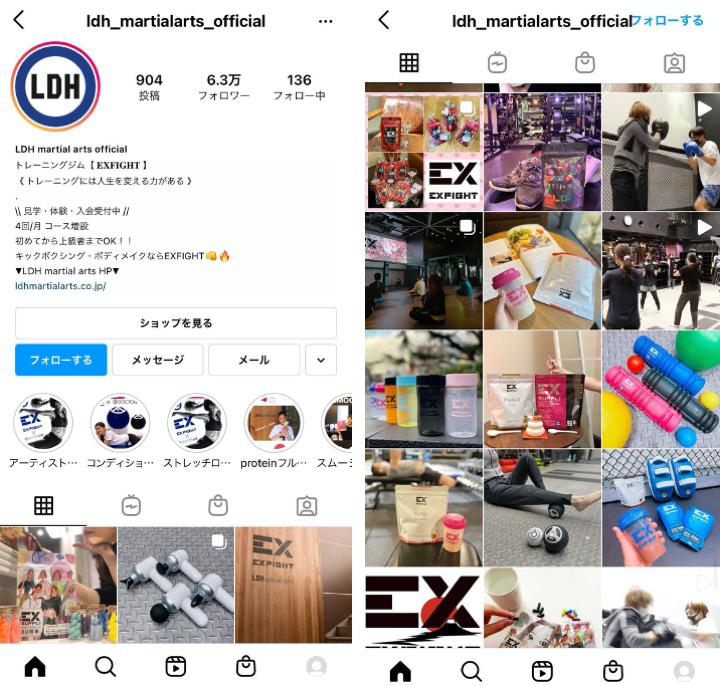 LDH-Instagram