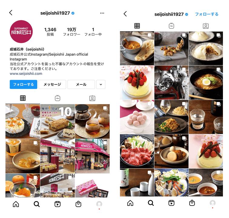 retail-Instagram-promotion-3