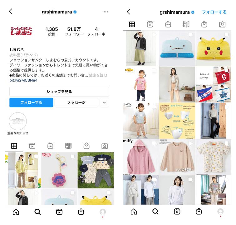 Instagram-apparel-promotion-2