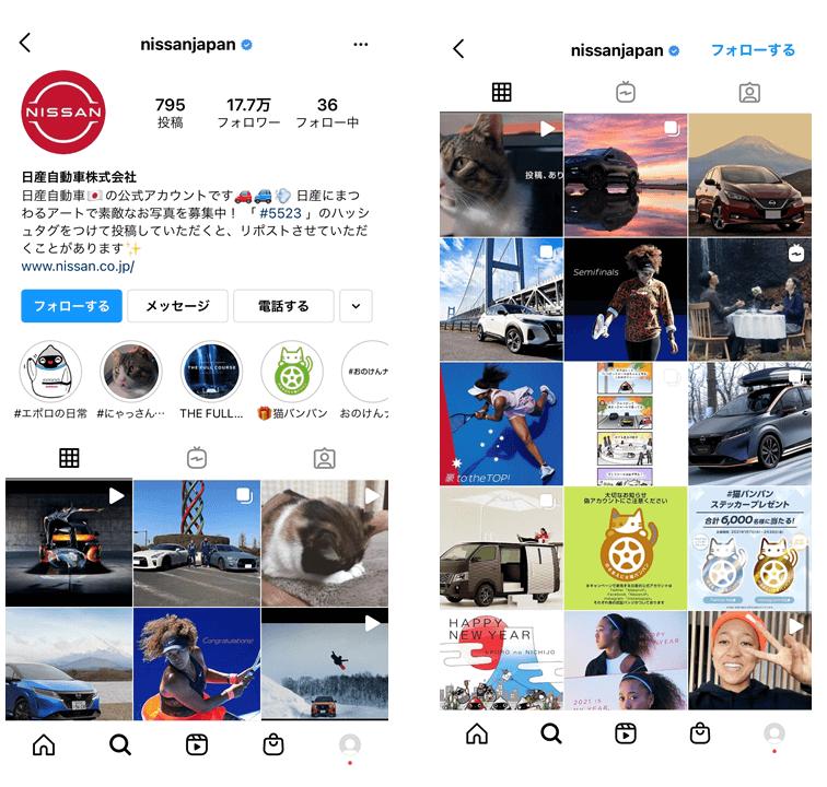 cars-Instagram-promotion-4