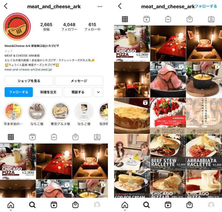 pizza-Instagram3