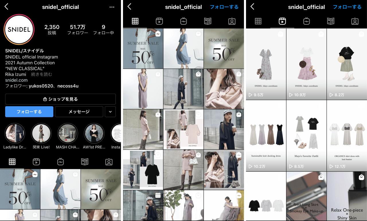 instagram-reels-fashion