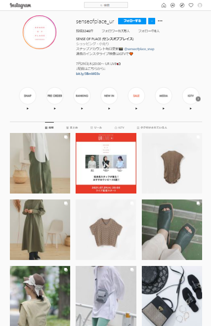 instagram-account-senseofplace-japan