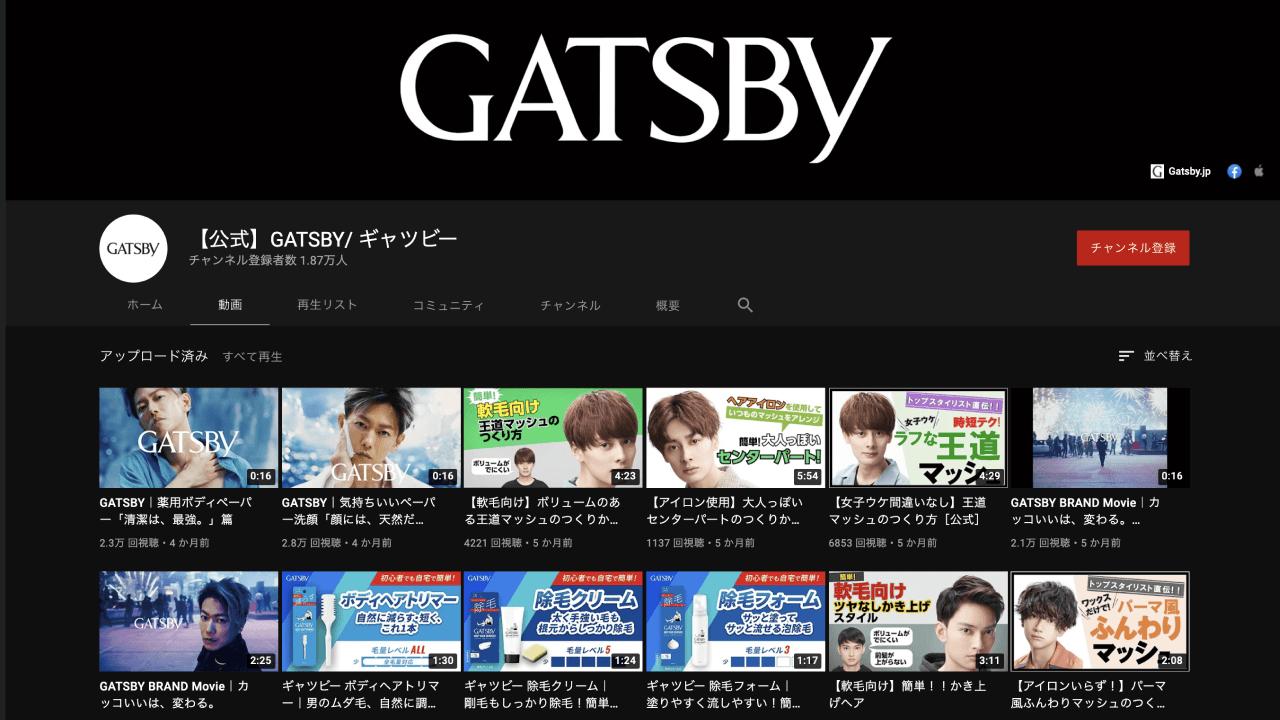 youtube-company-account