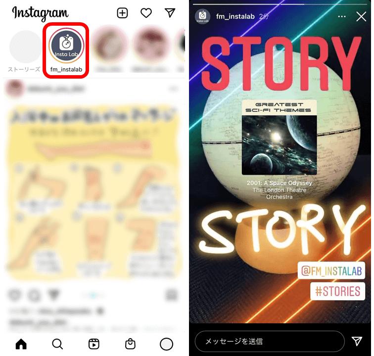 貼り インスタ ストーリー 付け 画像